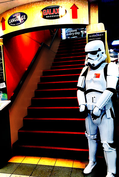 Stormtrooper guards the stairway entrance to GALAXY